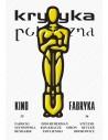 Krytyka Polityczna, nr 35–36, Kino–fabryka
